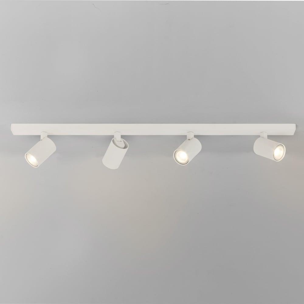 Astro Lighting 7843 Ascoli Four Light Bar Spotlight In White