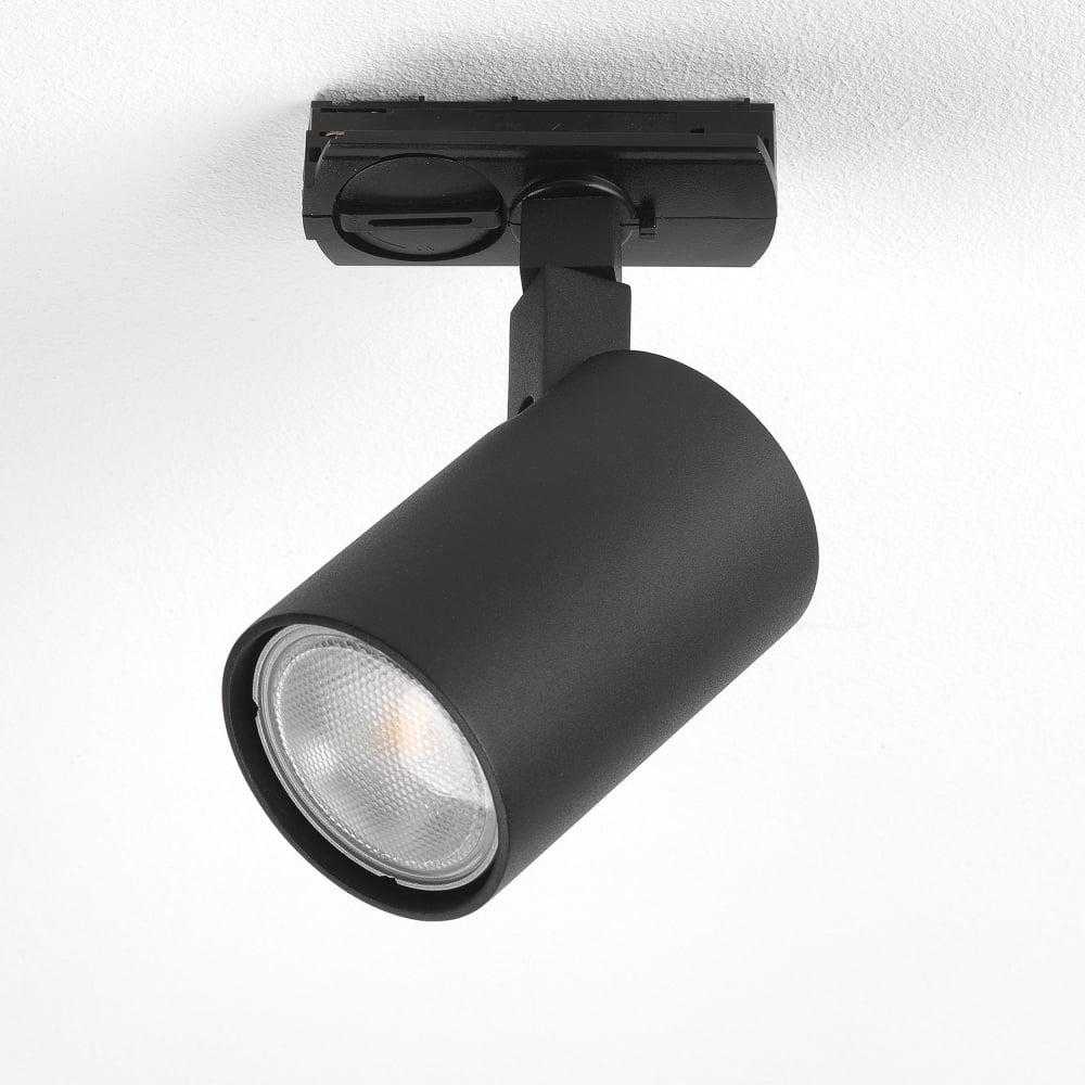 Astro lighting 1286052 ascoli gu10 textured black track spotlight ascoli gu10 textured black track spotlight aloadofball Choice Image
