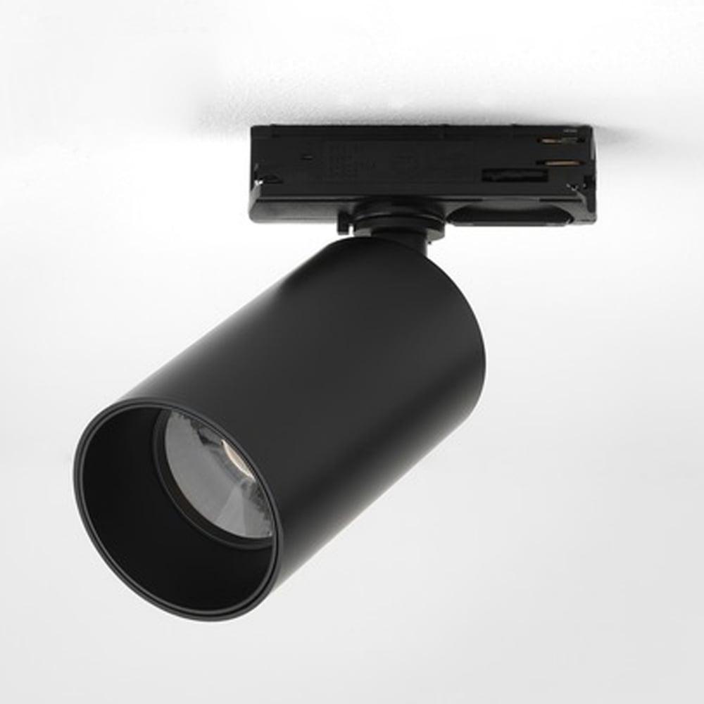 Jcc 4xgu10 Track Lighting Kit: Track Led Lighting Uk. Spot Lights For Walls Ceilings