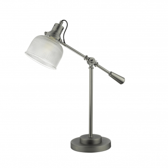 Tack Table Lamp in Industrial Nickel